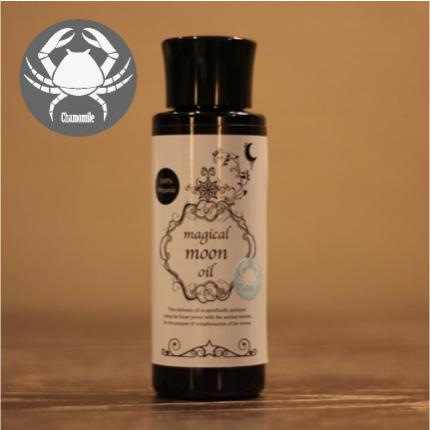 Magical Moon Oil