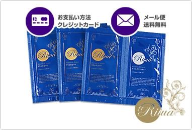 Ritua トライアルセット [クレジット決済] シャンプー・コンディショナー各3回分/1,500円(税別)