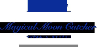 Magical Moon Catcher マジカルムーン・キャッチャー