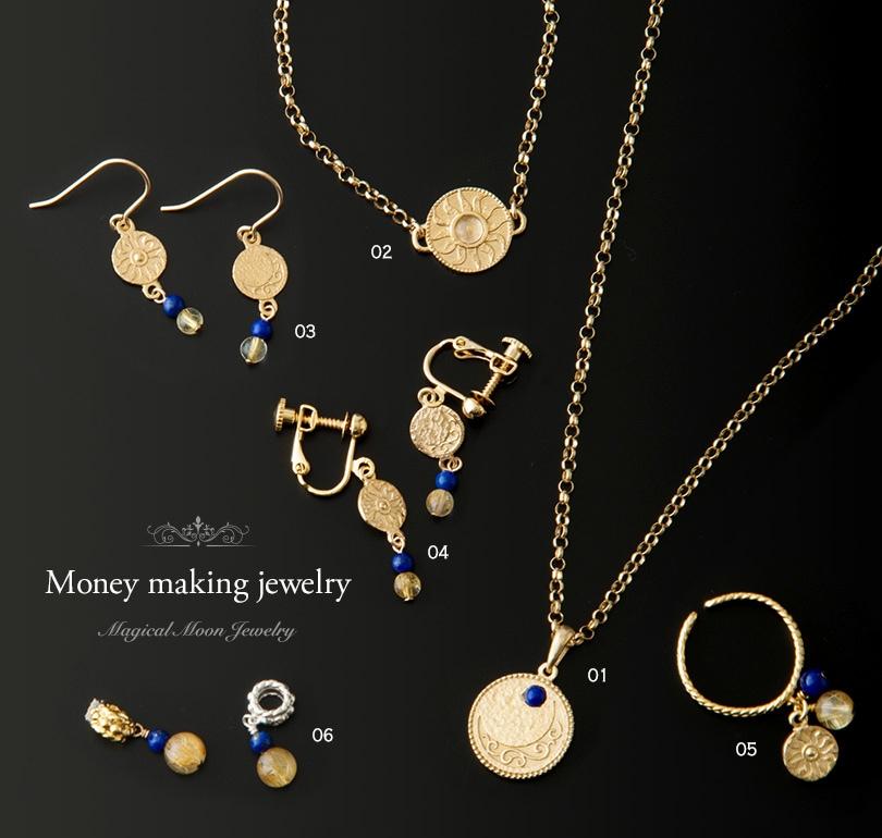 Money making jewelry