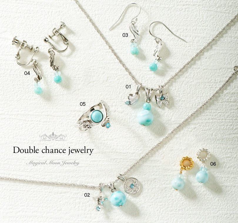 Double chnace jewelry