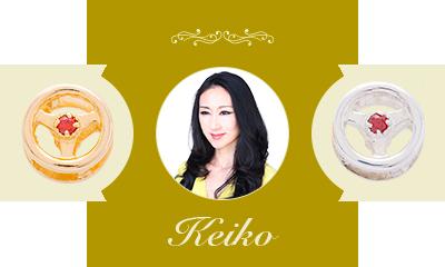 Keikoイメージ