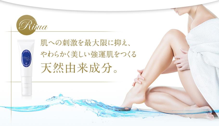 肌への刺激を最大限に抑え、やわらかく美しい強運肌をつくる天然由来成分。