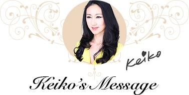 Keiko's Message'