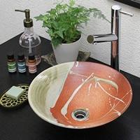 あかつきソリ型手洗い鉢