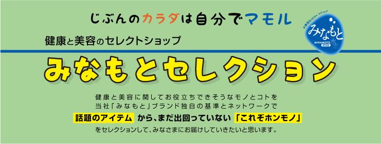 wti_banner_cat06.png