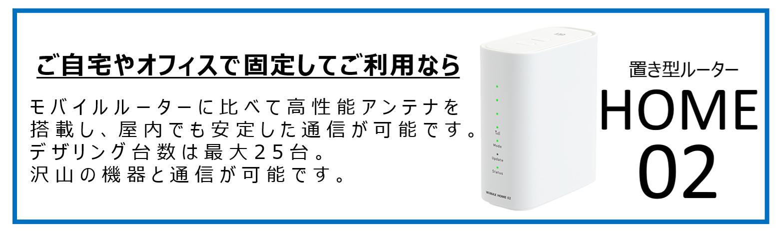 製品名:Wi-Fi WALKER WiMAX2+ HWD15 対応ネットワーク:WiMAX 2+・WiMAX・ au 4G LTE/サイズ:約H104×W64×D14.9mm/クレードル(オプション):100BASE-TX/1000BASE-T対応・Ethernetポート搭載・LAN/WAN 切替対応/製造元:ファーウェイ・ジャパン株式会社/Wi-Fi規格:WAN  IEEE802.11a/b/g/nLAN IEEE802.11b/g/n/バッテリー使用時間:連続通信:最大10時間50分・WiMAX2+利用時:最大10時間50分・WiMAX利用時:最大約9時間40分・LTE利用時:最大約10時間・連続待受(ecoモード):約970時間・※動作時間は使用環境により異なります。