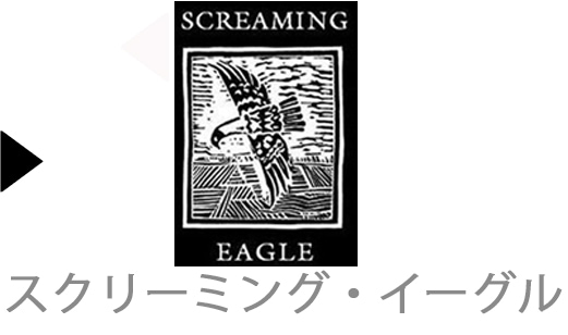 Screaming Eagle