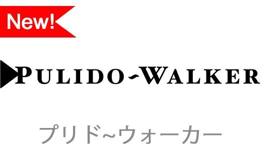 PULIDO WALKERのワイン一覧