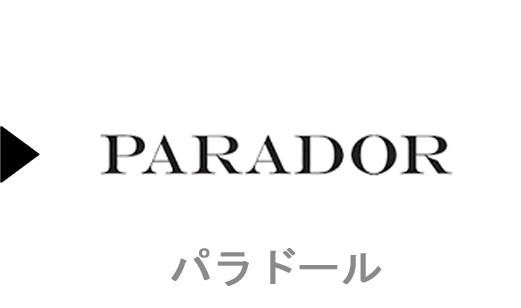 PARADOR  のワイン一覧