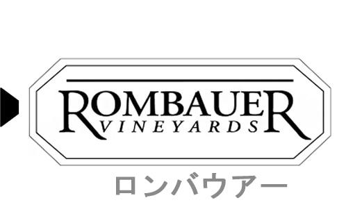 Rombauer  のワイン一覧
