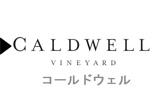 Caldwell  のワイン一覧
