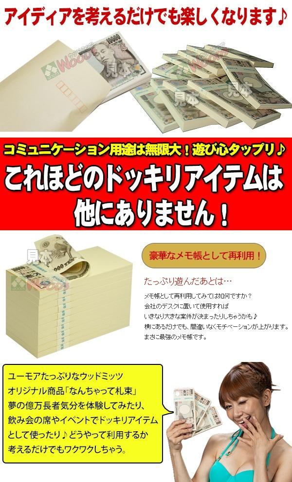 豪華なメモ帳としての利用も可能!