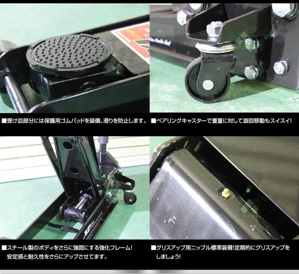 保護用ゴムパット ベアリングキャスター スチール製ボディ、強化フレーム グリスニップル付き アルカンジャッキ