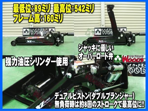 3.25トン ガレージジャッキ 強力油圧シリンダー搭載 オーバーロード弁 デュアルピストン 8回のストロークで最高位