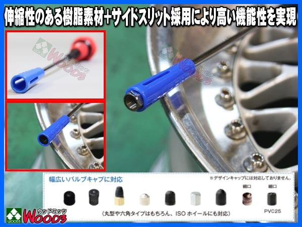 伸縮性のある樹脂素材+サイドスリット採用により高い機能性を実現