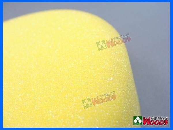 コンパクトツール純正バフ 普通目 黄色 下地処理 磨き 研磨 傷消し
