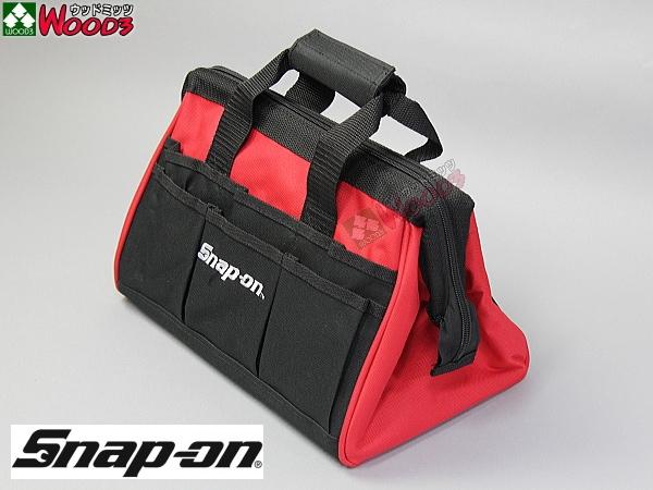 snap-on ツールバッグ 幅300ミリ がま口タイプ