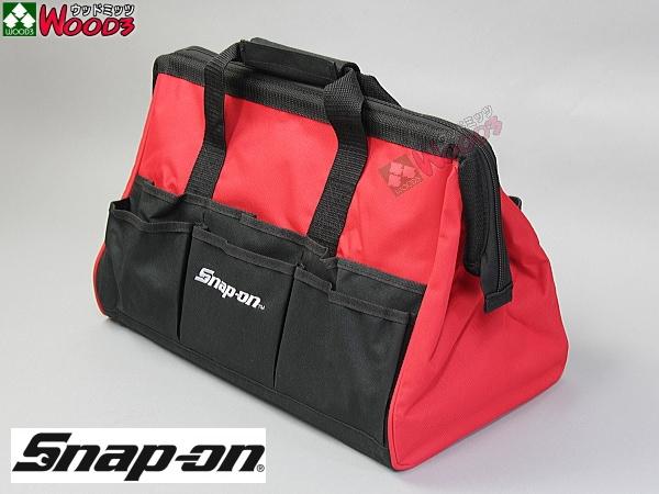snap-on ツールバッグ 幅400ミリ がま口タイプ
