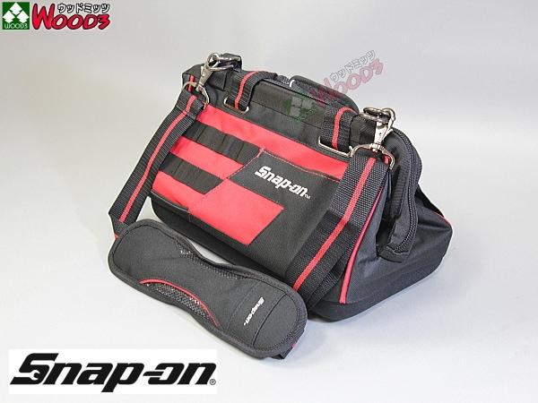 snap-on ツールバッグ 幅350ミリ 肩掛けベルト付きショルダーバッグ