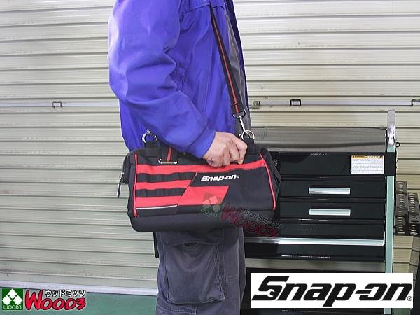 Snap-on ツールバッグ がま口 ショルダーバッグ 小 幅350ミリ