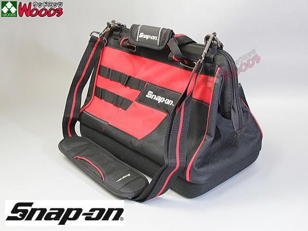 snap-on ツールバッグ 幅400ミリ 肩掛けベルト付きショルダーバッグ