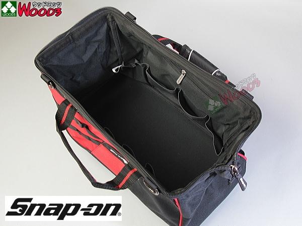 スナップオン ツールバッグ 大きく広がるがま口タイプ 工具の出し入れがしやすい