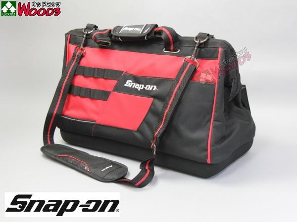 snap-on ツールバッグ 幅500ミリ 肩掛けベルト付きショルダーバッグ