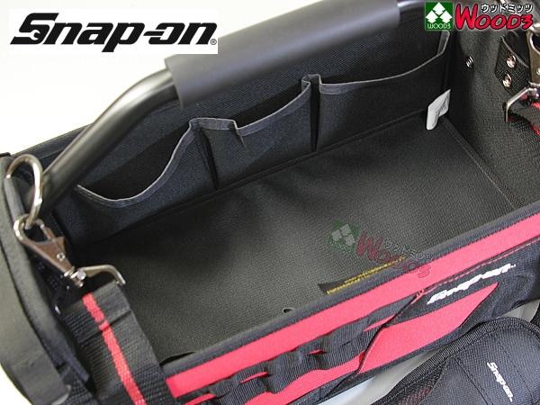 スナップオン ツールバッグ 必要な工具を入れて現場まで移動 チョイスバッグ