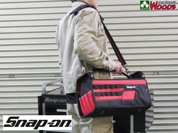 Snap-on ツールバッグ チョイスバッグ 大サイズ
