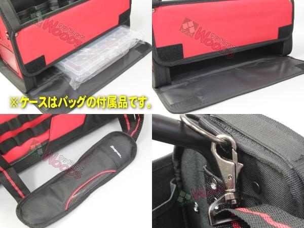 スナップオン 工具箱 チョイスバッグ 大サイズ 画像