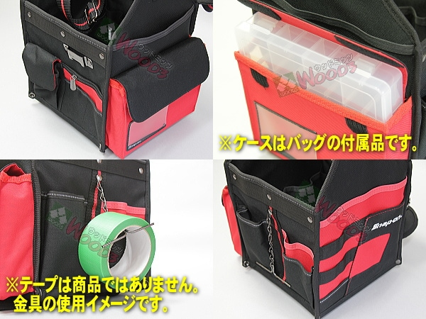 スナップオン 工具箱 テープ用金具、メジャー用金具付