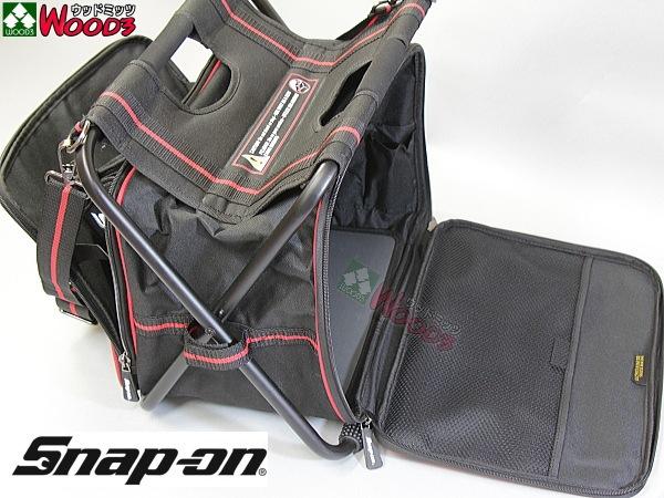 広げてタップリ収納可能 折りたたみ式チェアーバッグ スナップオン 肩掛けショルダータイプ