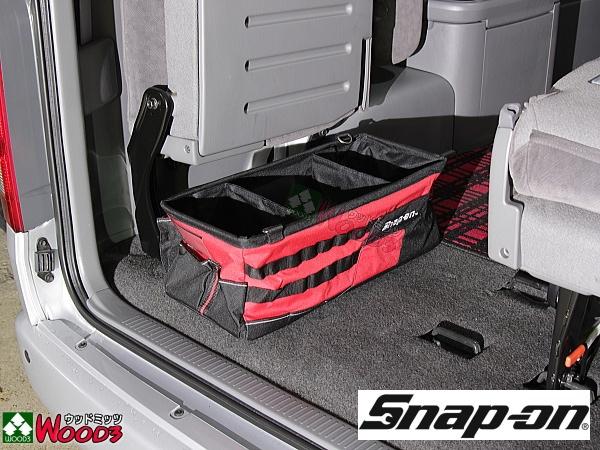 Snap-on ツールバッグ トランクバッグ 工具洗車用品整理整頓