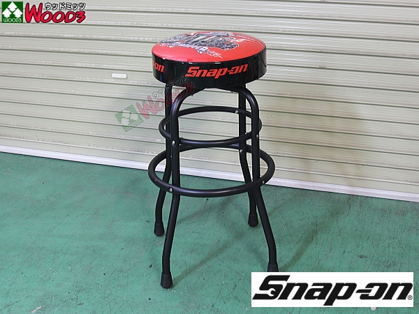 Snap-on スツール 椅子 イス