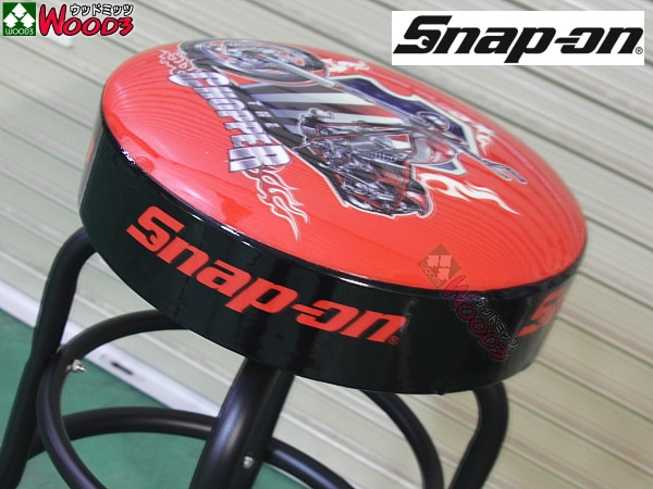 Snap-on スツール
