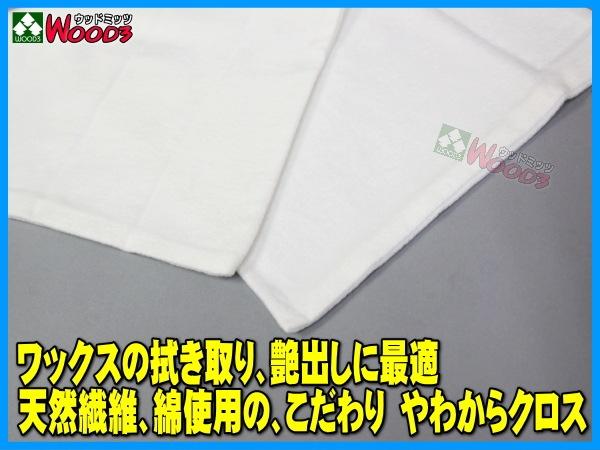 マックスクロス 天然素材 綿使用のこだわりクロス