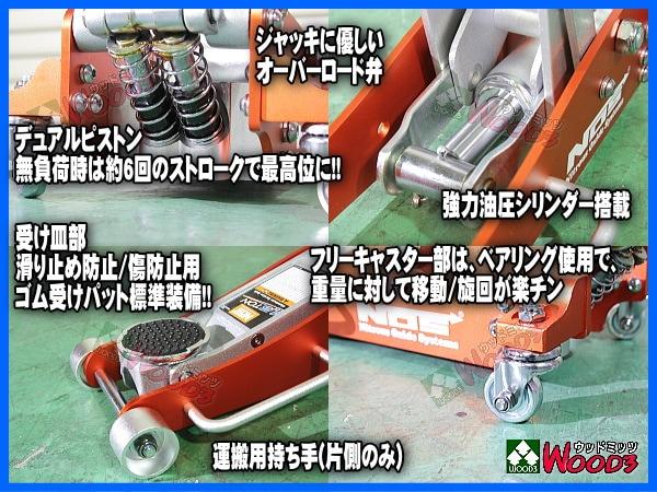 デュアルピストン オーバーロードベン 強力油圧シリンダー 受皿ゴムパット ベアリングキャスター アルミジャッキ