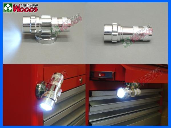 サンコー ledライト 14発 作業灯 照明