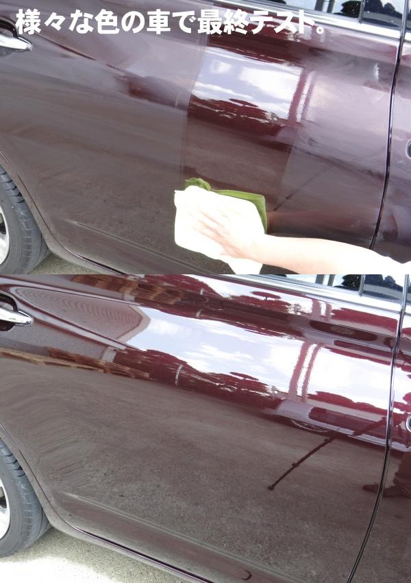 様々な色の車で最終テスト