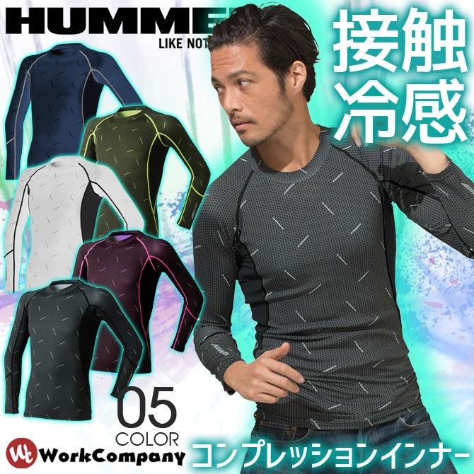 コンプレッション ハマー 9033-15