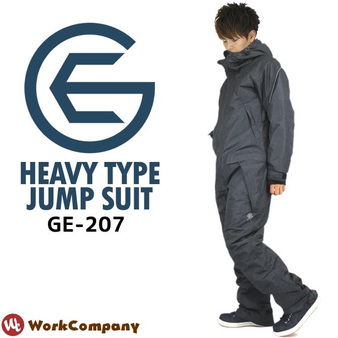 GE-207
