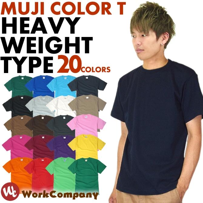 MT180 Tシャツ