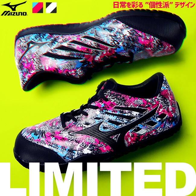 Ltd-F1GA1900