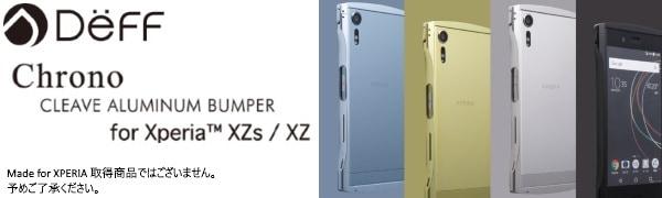 Deff CLEAVE Aluminum Bumper Chrono