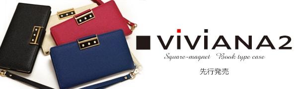 viviana2手帳