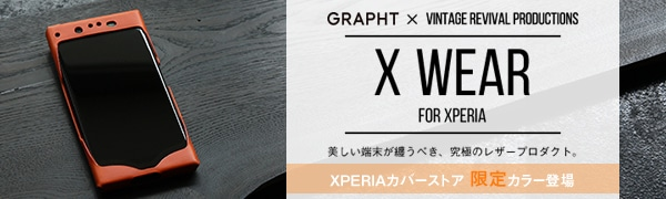 X wear for Xperia XZ Premium