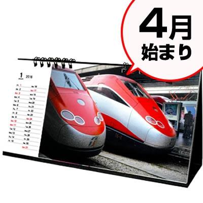 卓上カレンダー【ワイド】印刷範囲M
