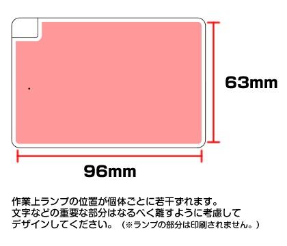 上面:93×58mm