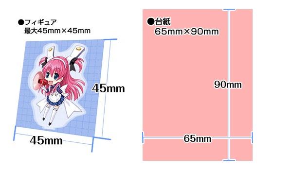 ●フィギュア:45×45mm ●台紙:65×90mm